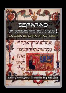 Sefarad-Un-documento-del-siglo-I